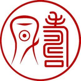 cropped-ji-fu-hanko-red-on-white-circle.jpg