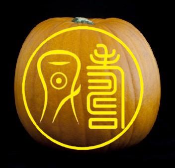 pumpkin hanko 1